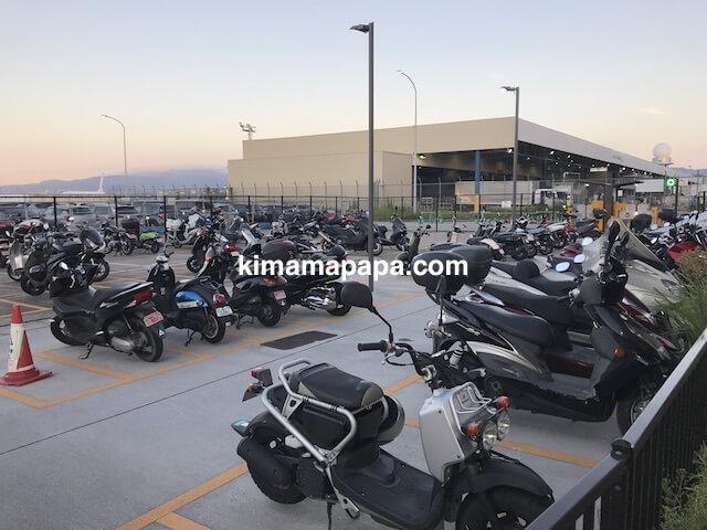伊丹空港、バイクと自転車の駐輪場