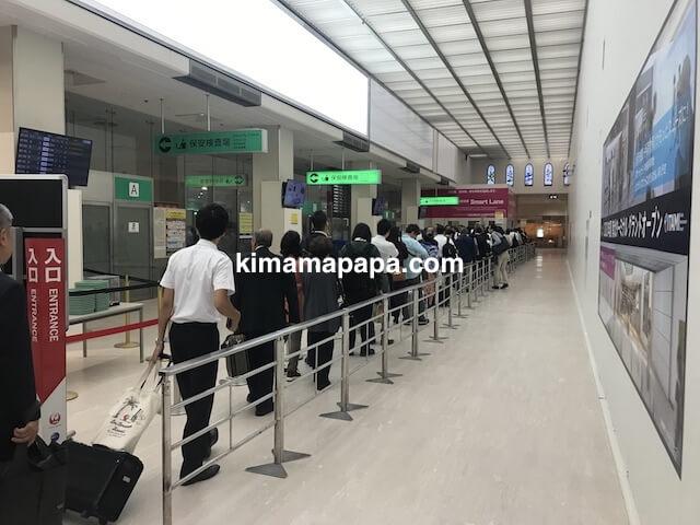 伊丹空港、北ターミナルの保安検査場