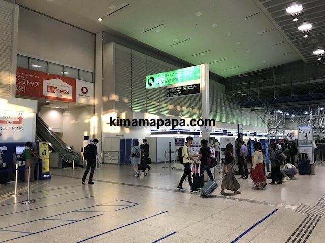 伊丹空港、南ターミナルのANAチェックインカウンター