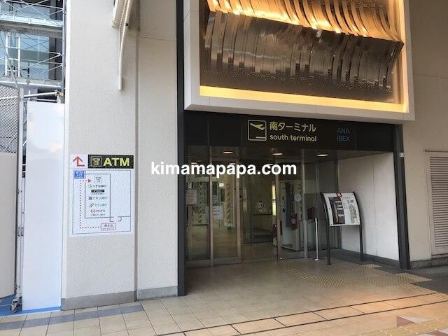伊丹空港、南ターミナル入り口