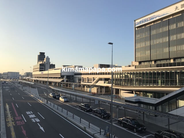 伊丹空港、南ターミナル