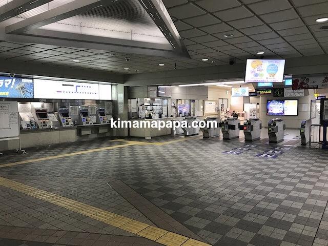 伊丹空港、モノレール駅
