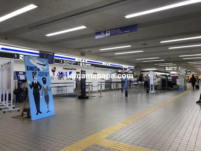 小松空港、ANAチェックインカウンター