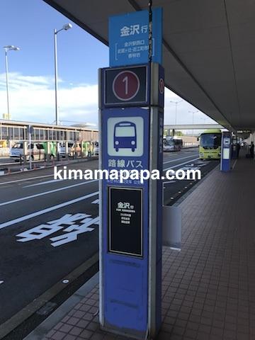 小松空港、金沢行きのバス停