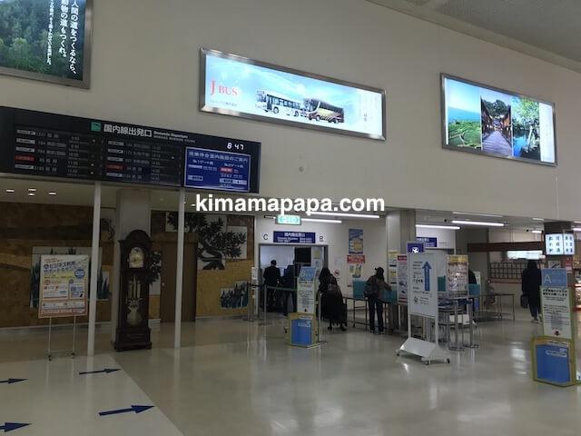 小松空港、保安検査場