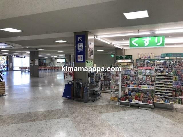小松空港、2Fのくすり屋