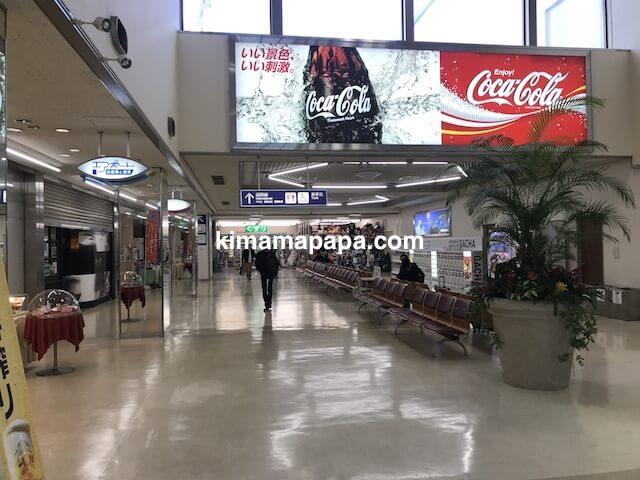 小松空港、2Fフロア