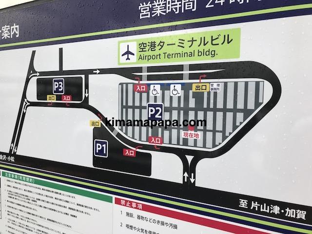 小松空港、駐車場マップ