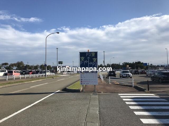 小松空港、駐車場の案内