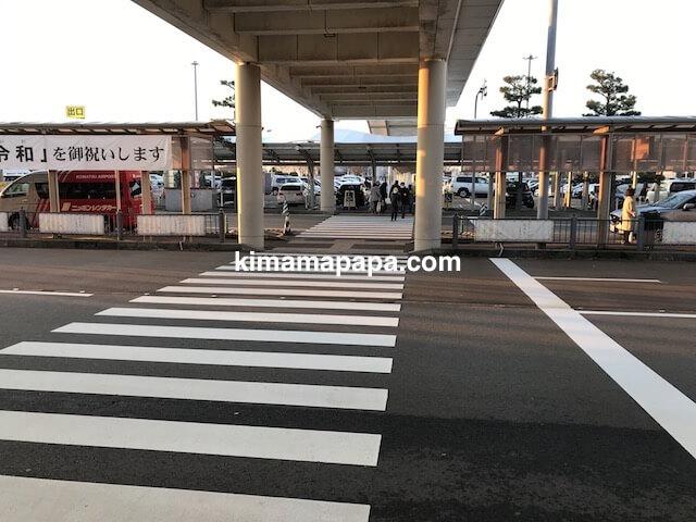 小松空港、駐車場へ向かう横断歩道