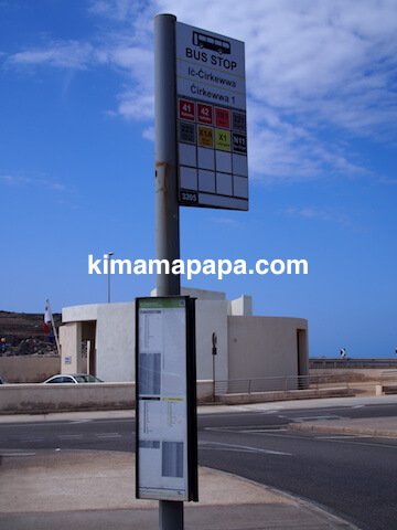 マルタ島、チェルケウアバス停