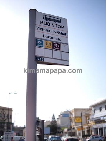 ゴゾ島、Fortunatoバス停