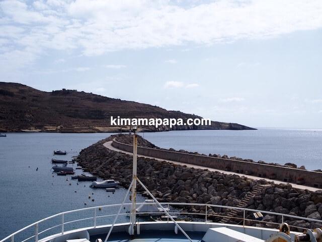 ゴゾ島、出航