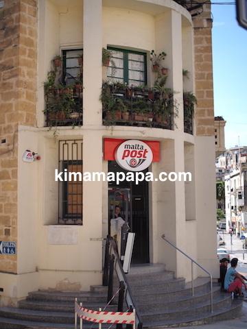 マルタ、コスピークアの郵便局