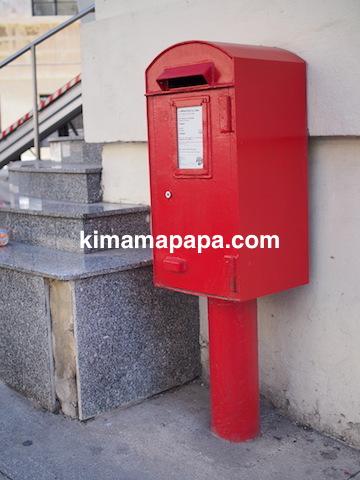 マルタ、コスピークアの郵便ポスト