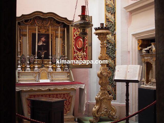 マルタ宗教裁判官宮殿の礼拝堂