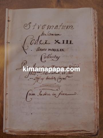 マルタ宗教裁判官宮殿の古い原稿
