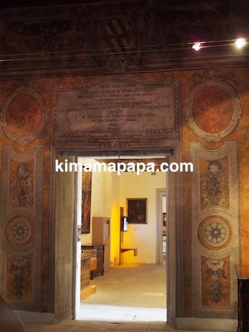 マルタ宗教裁判官宮殿の壁画
