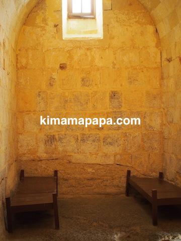 マルタ宗教裁判官宮殿の複数人房