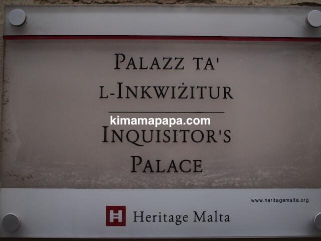 マルタ宗教裁判官宮殿の看板