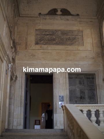 マルタ宗教裁判官宮殿の階段