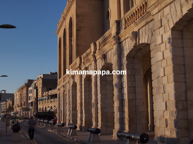 マルタ海洋博物館の外観