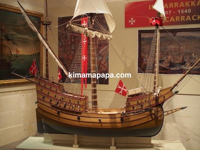 マルタ海洋博物館の帆船