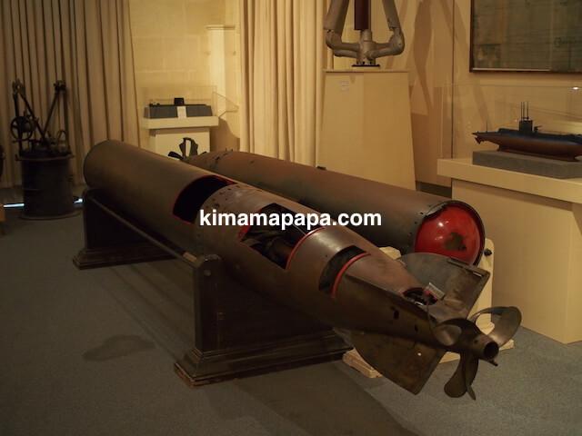 マルタ海洋博物館の魚雷