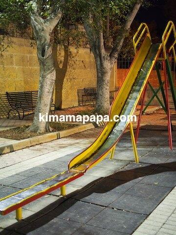 マルタ、リッシェバス停そばの公園