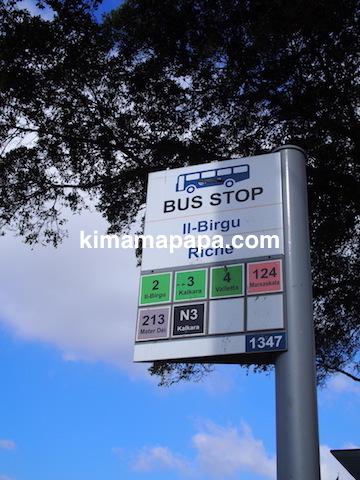 マルタ、ヴィットリオーザのricheバス停