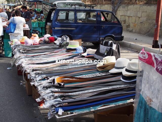 マルタ、リッシェ市場のベルト