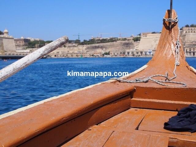 マルタ、ボートから見たヴァレッタ