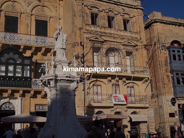マルタ、ヴィットリオーザのヴィクトリー広場