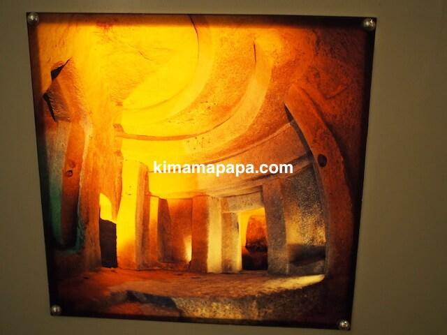 マルタ、ハル・サフリエニの地下墳墓の内部