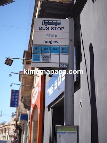 マルタ、ハル・サフリエニ地下墳墓の最寄りバス停Ipogew