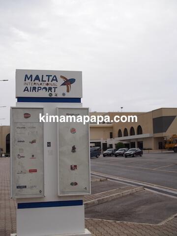 マルタ国際空港の看板