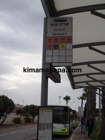 マルタ国際空港、エアポート3バス停