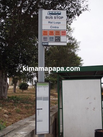マルタ国際空港、シントラバス停