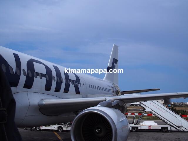 マルタ国際空港でフィンエアーに搭乗