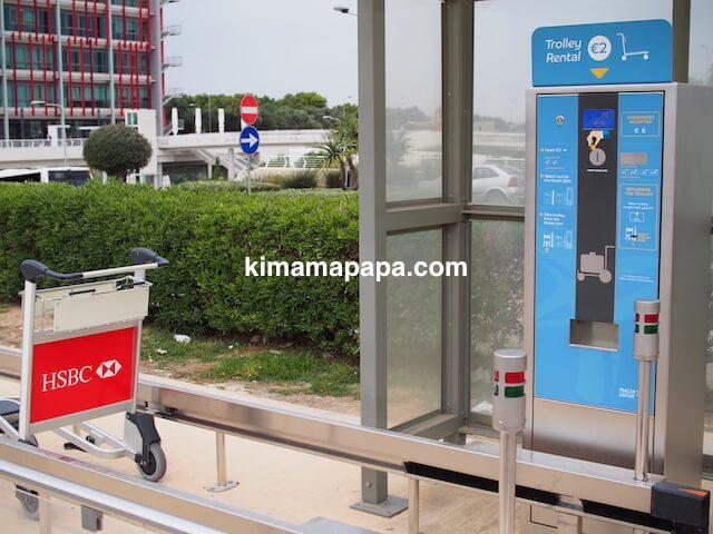 マルタ国際空港のレンタルカート