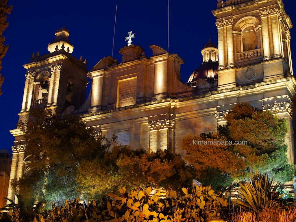 マルタの夜の協会