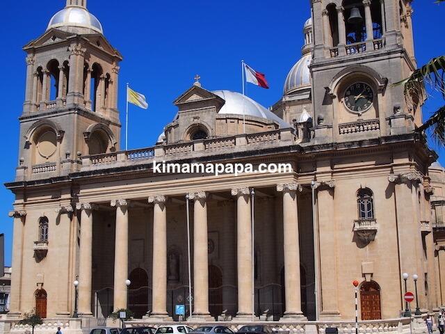 マルタのパオラ教区教会