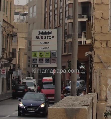 スリーマのバス停