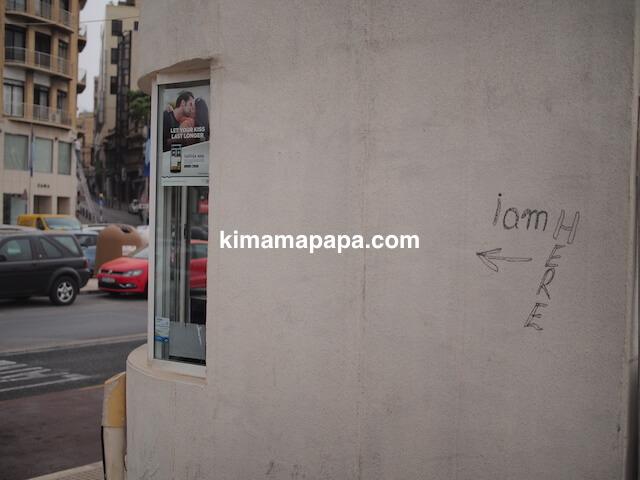 マルタ、スリーマのバスチケット売り場