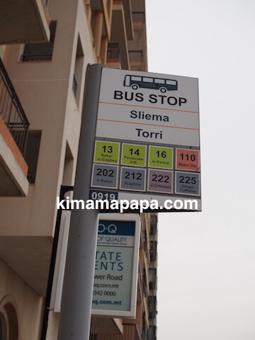 マルタ、スリーマのTorriバス停