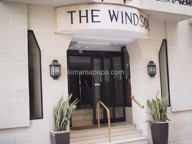 マルタのウインザーホテルの外観