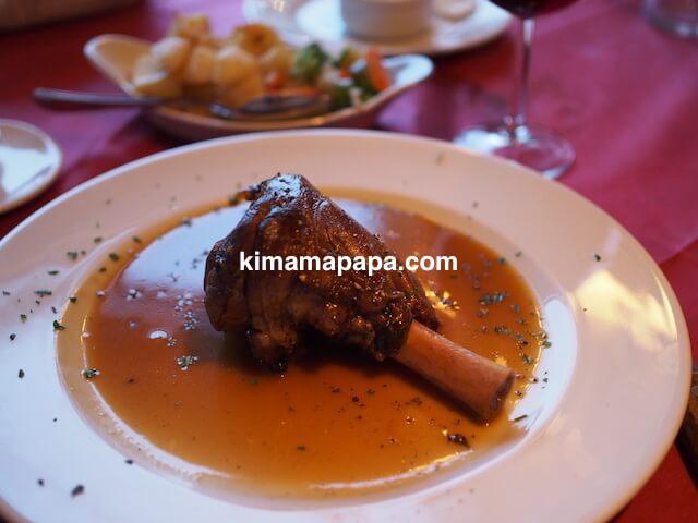 セントジュリアン、ペペロンチーノのランプ肉