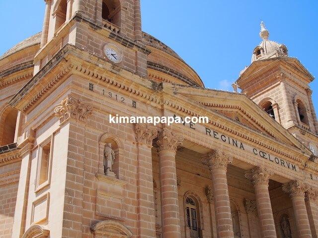 マルタ、イムジャールの教会