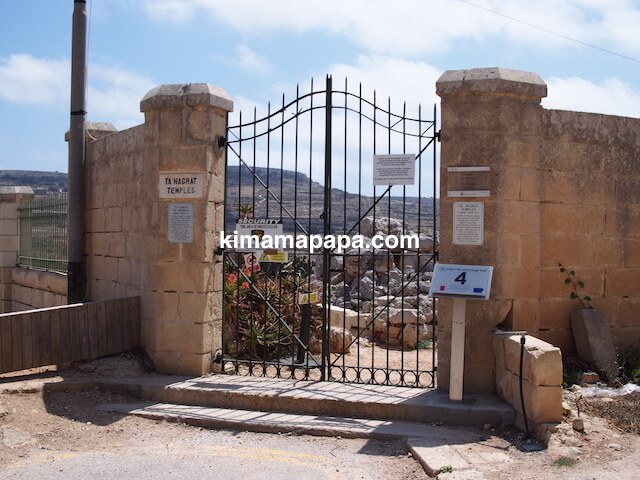 マルタ、ハグラット神殿の入り口