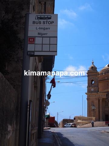 マルタ、イムジャールのバス停